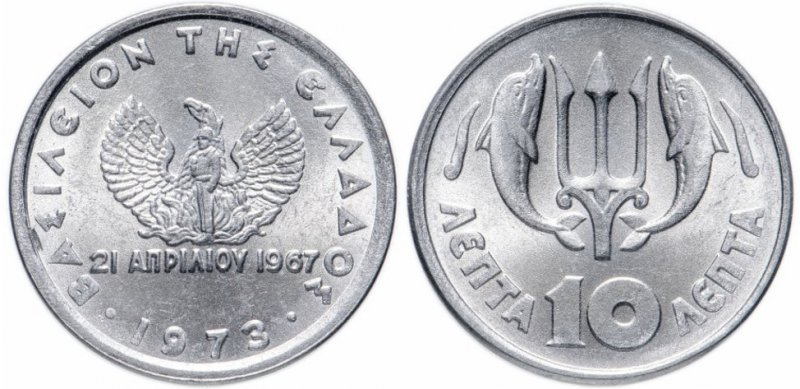10 лепт 1973 года