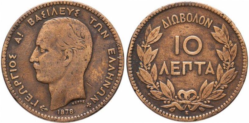 10 лепт 1878 года