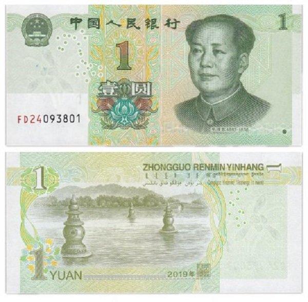 Банкнота 1 юань 2019 год