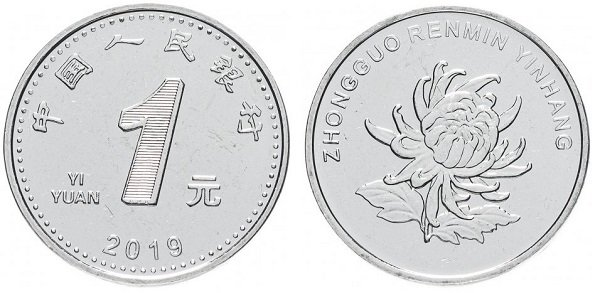 Монета 1 юань 2019 год