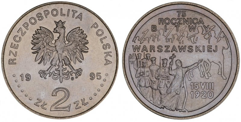 2 злотых 1995 года, 75 лет Битве за Варшаву