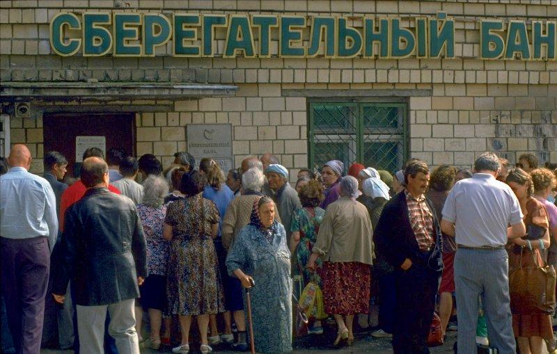 Очередь в одну из московских сберкасс, 27 июля 1993 года