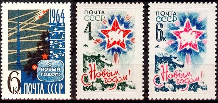 Почтовые марки, выпущенные к 1964 году