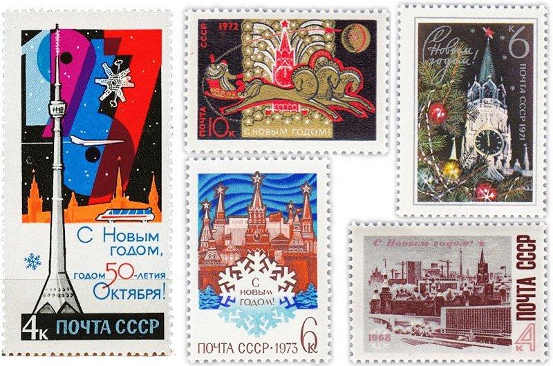 Подборка новогодних марок