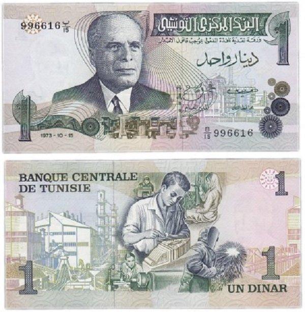1 динар 1973 года. Тунисская Республика.