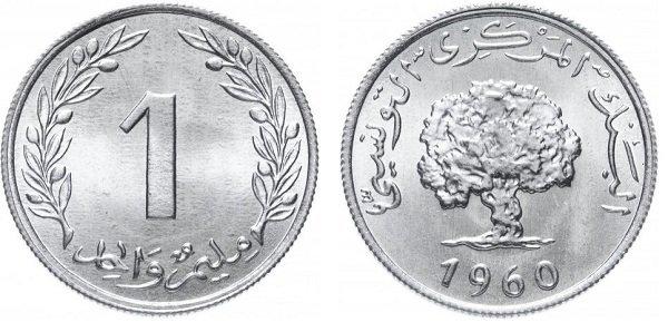 1 миллим (1\1000 тунисского динара). Тунисская Республика. 1960 год. Алюминий