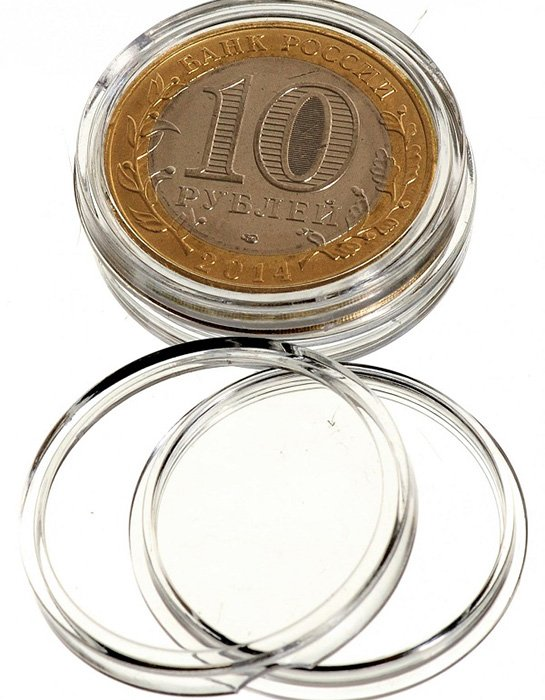 Капсула для монет