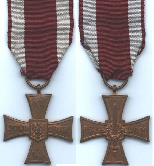 Знак отличия «Крест Храбрых»
