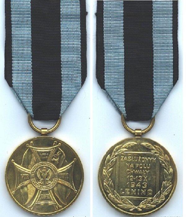 Золотая медаль «Заслуженным на поле Славы»