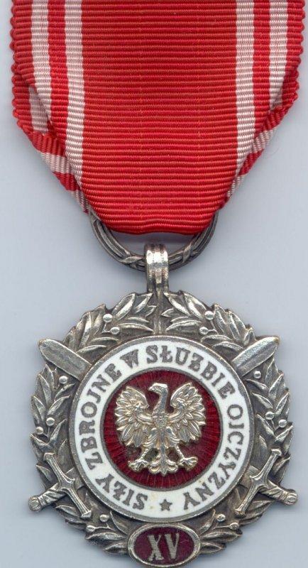 Медаль «Вооруженные силы на службе Родине» за 15 лет беспорочной службы