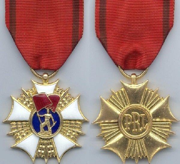 Орден «Знамя Труда» первой степени