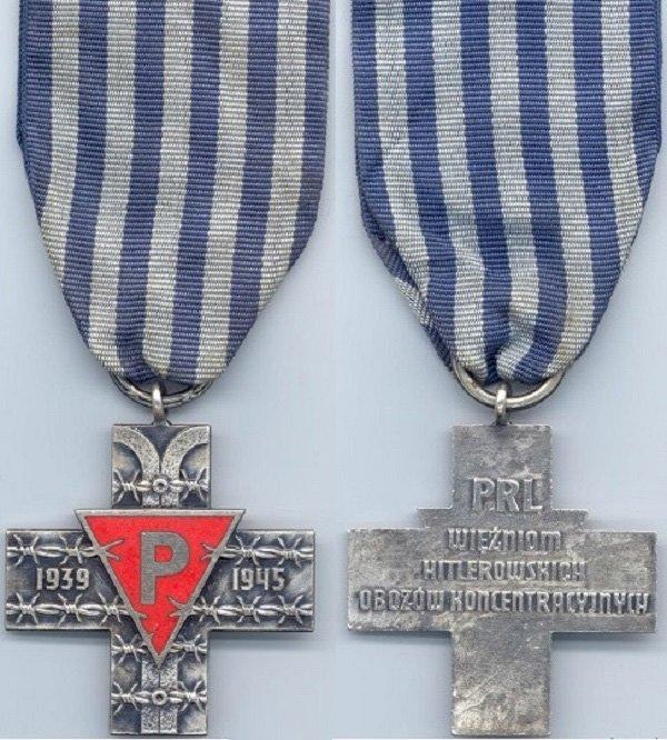 Крест узников фашистских концлагерей