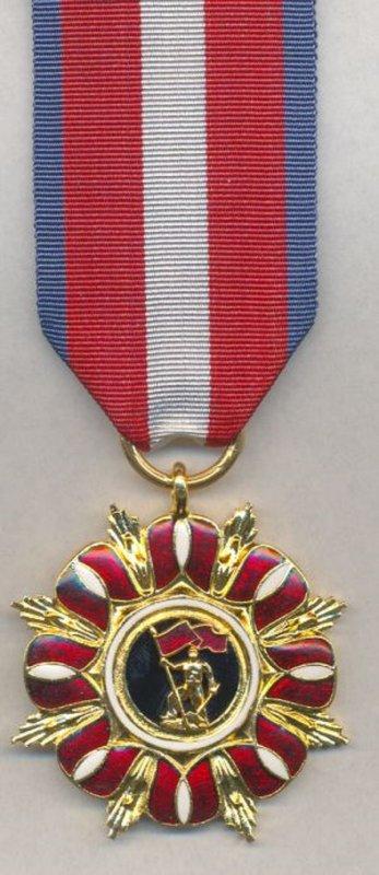 Орден Строителей Народной Польши