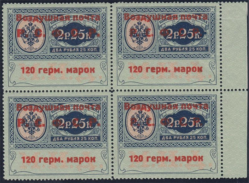 Квартблок марок Консульской серии