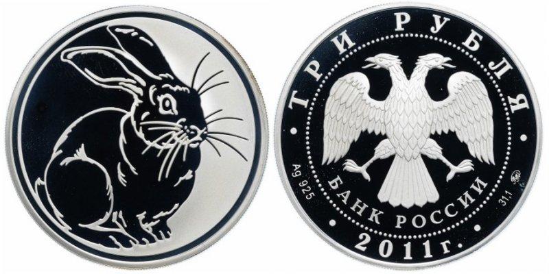 3 рубля 2011 года  «Год Кролика» из серии «Лунный календарь»