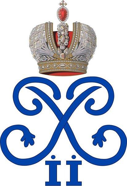 Вензель Петра II