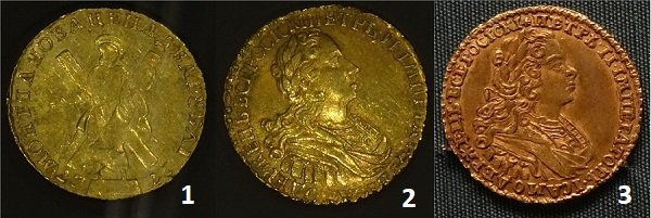 2 рубля. 1727 год. Золото. Петр II. 1 – реверс, аверс без банта, аверс с бантом
