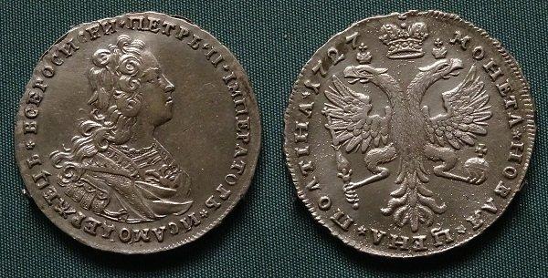 Полтина. 1727 год. Серебро. Из коллекции Государственного Эрмитажа
