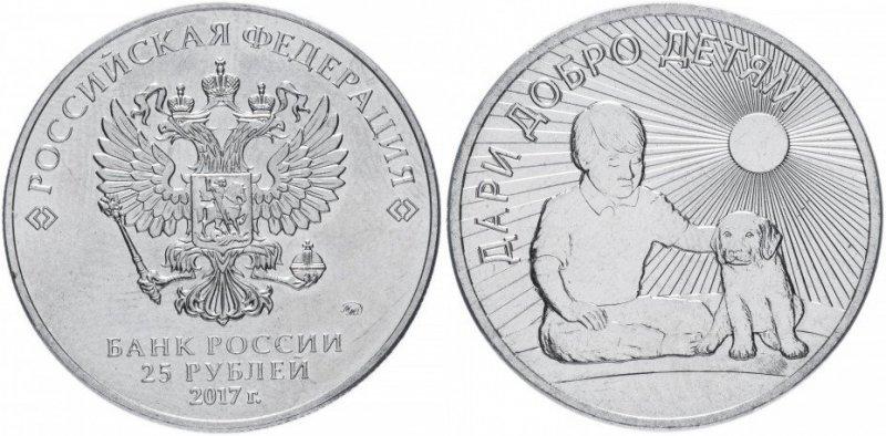 Монета без блистера