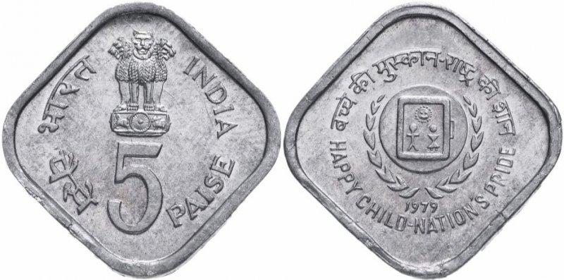 """5 пайс Индии 1979 года """"Международный год ребёнка"""""""