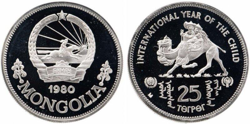 "Серебряная монета Монголии ""Международный год ребёнка"""