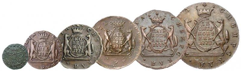 Линейка сибирских монет из колыванской меди
