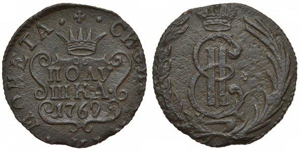 Сибирская монета. Полушка 1769 года. Медь, 1,6 г, диаметр 18 мм