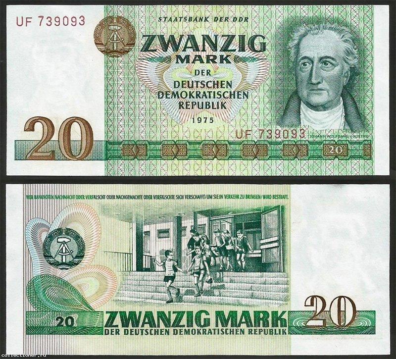 20 марок. ГДР. 1975 год