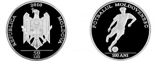 50 леев. «100 лет молдавскому футболу». Республика Молдова. 2010 год. Серебро