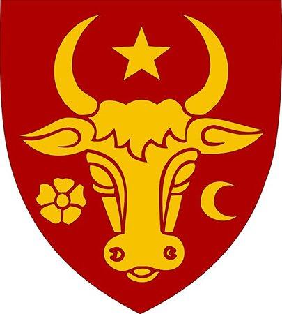 Герб Молдавского княжества