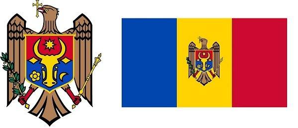 Государственные символы Республики Молдова