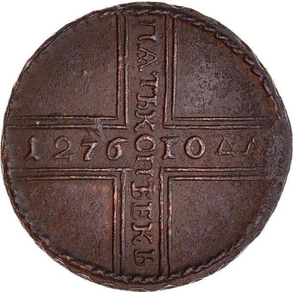 Редкий крестовик 1726 года с ошибкой в дате. Кадашевский двор