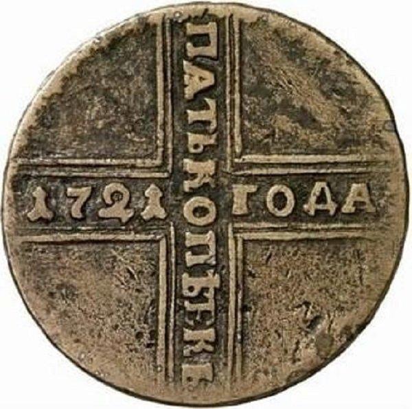 Редкий крестовик 1727 года с ошибкой в дате. Набережный двор