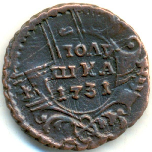 Полушка 1731 года. Перечекан крестовой копейки 1728 года