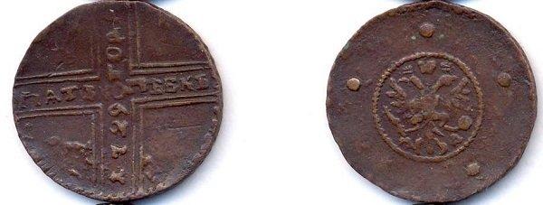 Фальшивый пятак-крестовик облегченного веса (6,8 г)