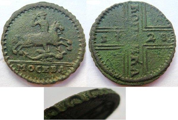 Копейка-крестовик. 1728 год. Кадашевский монетный двор. Медь. 4,1 г. Диаметр – 20 мм