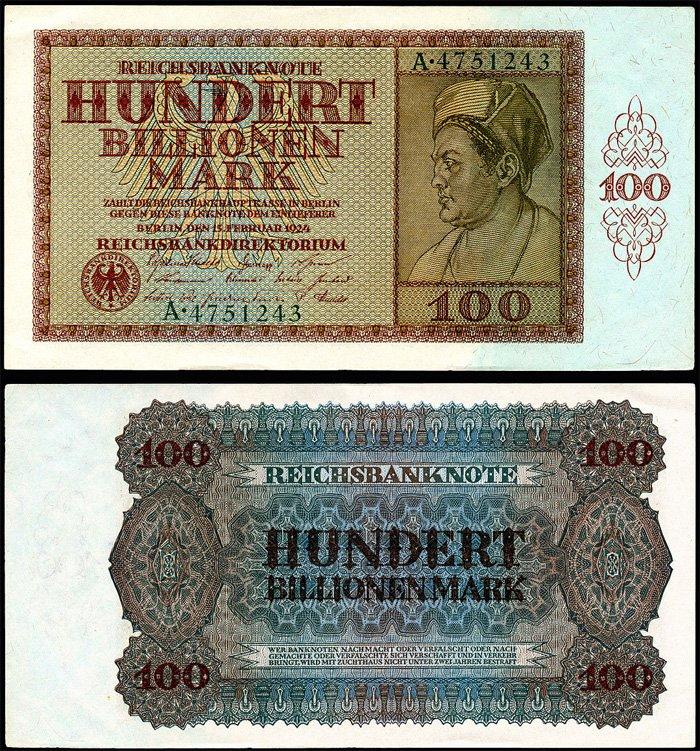 100 биллионов марок Германии 1923 года