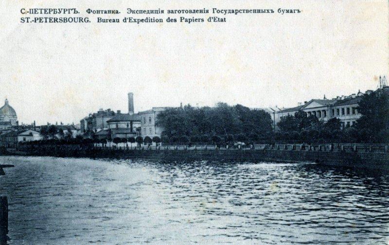 Здание Экспедиции на старинной открытке