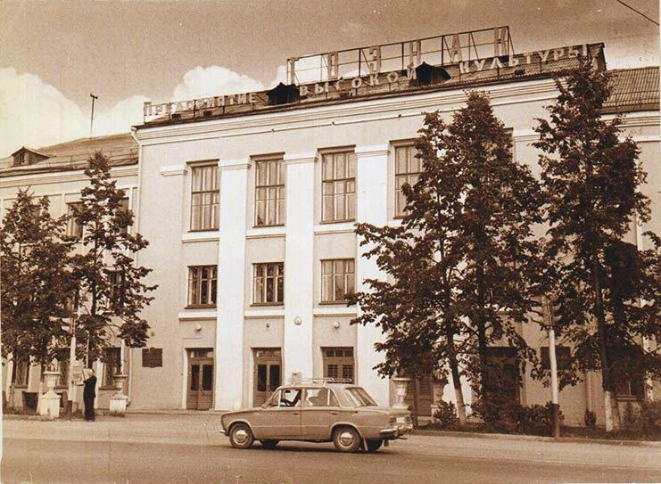 Здание управления КБФГ (архивное фото)