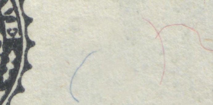 Волокна в бумаге (Доллары США)