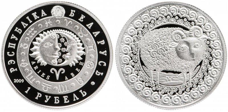 1 рубль 2009 года «Знаки зодиака – Овен»
