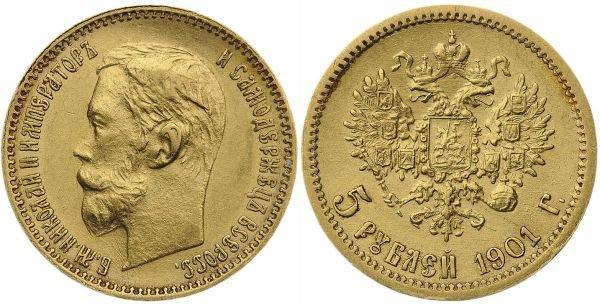 Золотая монета достоинством 5 рублей, 1901 год
