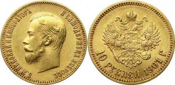 Золотая монета достоинством 10 рублей, 1901 год
