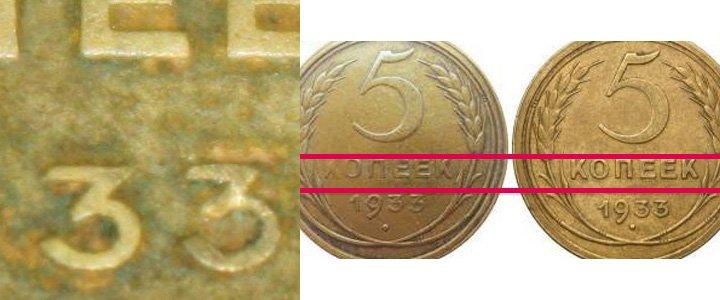 Перерезка (слева) и оригинал (справа)