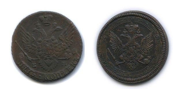 Государственный герб на аверсе пятикопеечной монеты Екатерины II 1793 года и на аверсе пятака-кольцевика Александра I 1803 года