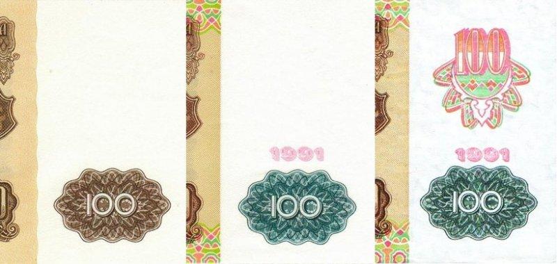 Отличия в оформлении 100 рублей 1961, 1991 и 1992 гг.