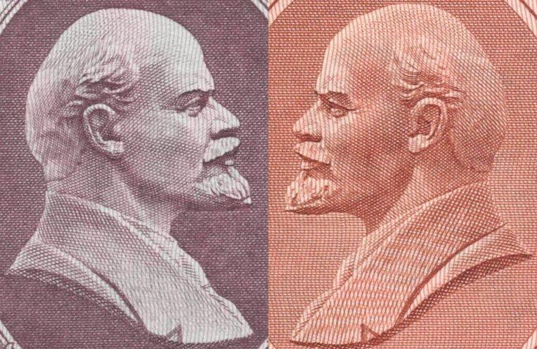Варианты портрета Ленина на банкнотах