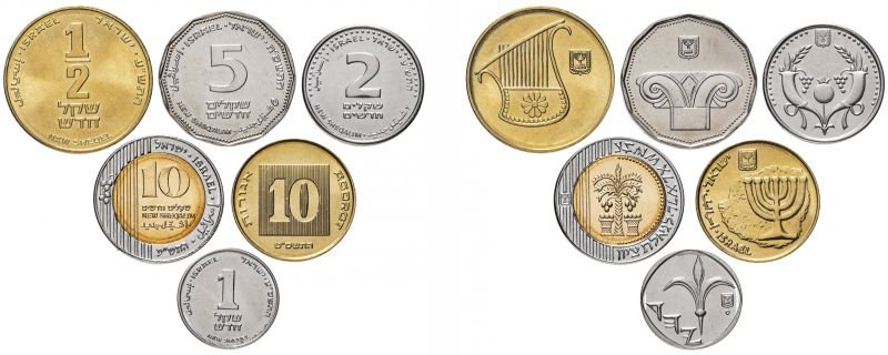 Монеты Израиля, имеющие хождение на сегодняшний день
