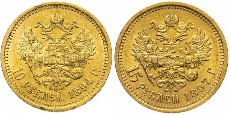 Реверс золотых монет периода правления Александра III и Николая II