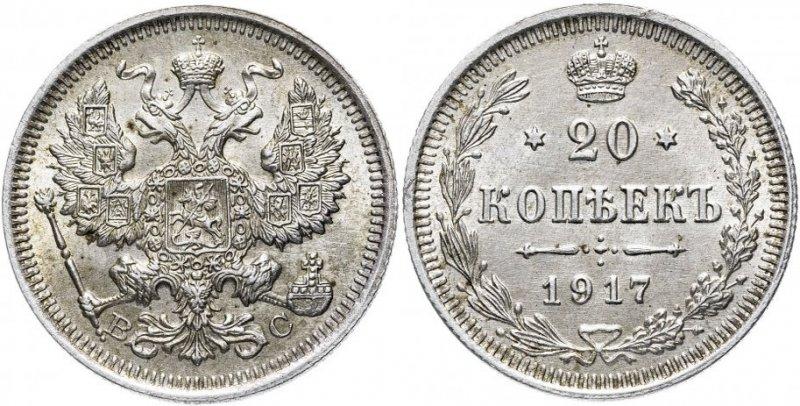 Редкая монета Российской империи